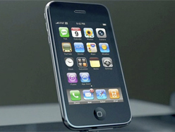 iphone3gs2009 (31k image)
